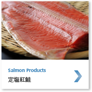 Salmon Products �艖�g��