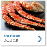 Crab Products �J�j���H�i